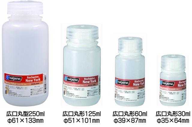 広口丸型ボトル 種類