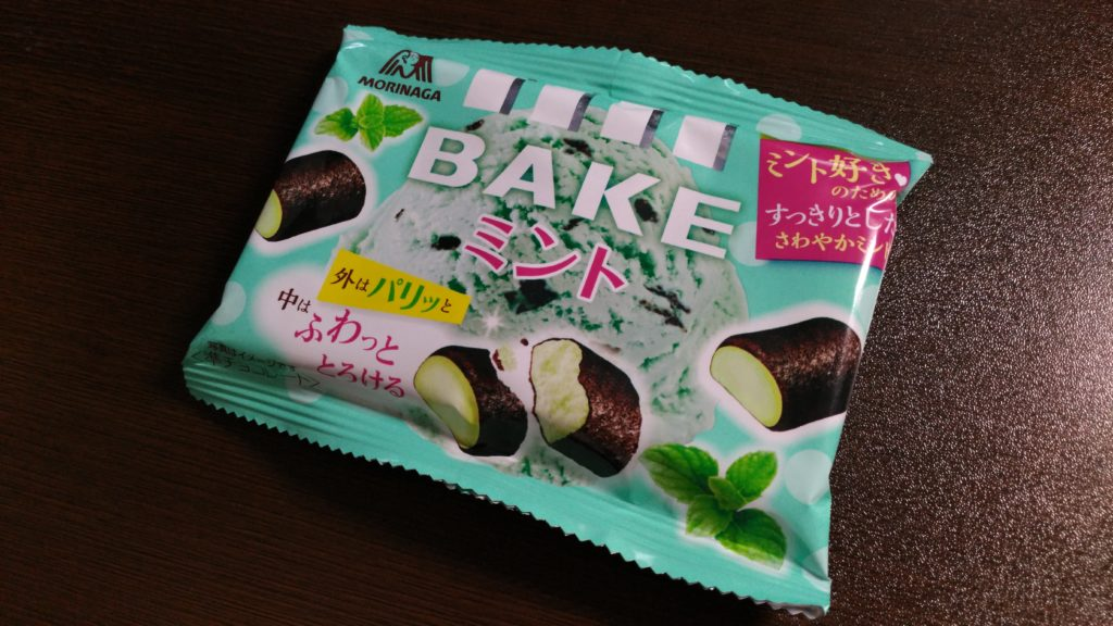 BAKE チョコミント
