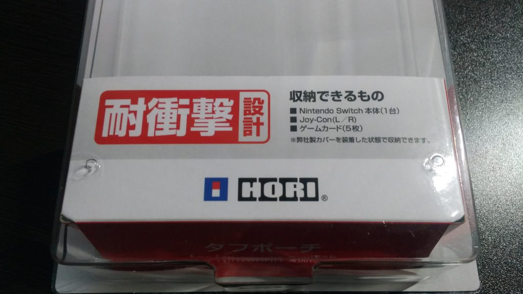 switch hori ケース