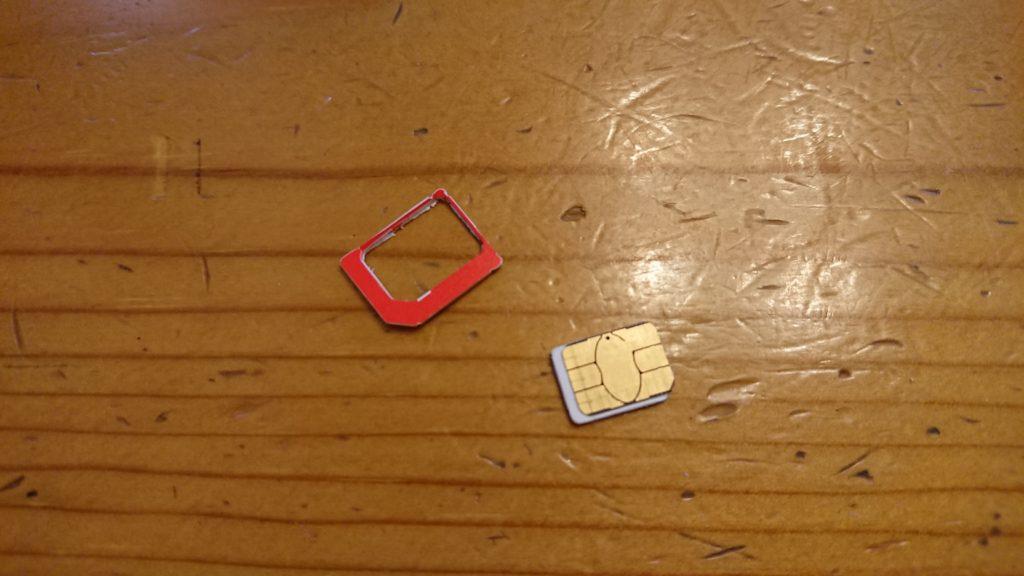 SIMカードカッター
